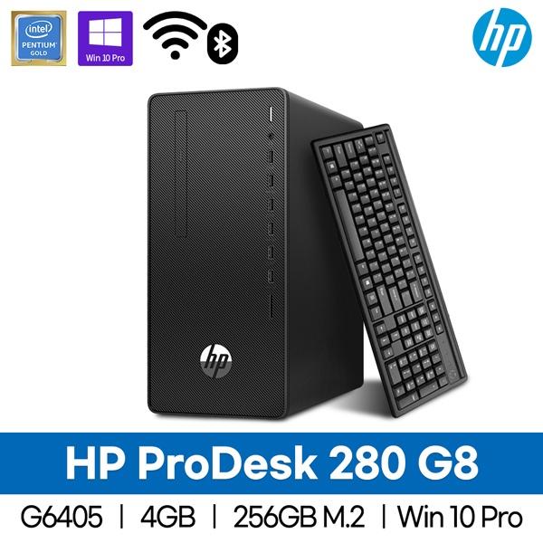 프로데스크 280 Pro G8 MT 48L03PA G6405 (4GB / 256GB / Win10Pro) [기본제품]