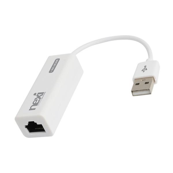 넥시 NX-UE20E  (유선랜카드/USB2.0/100Mbps) [NX1222] [화이트]