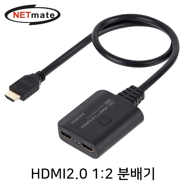NETmate NM-PTS03 [모니터분배기/1:2/HDMI/오디오 지원]
