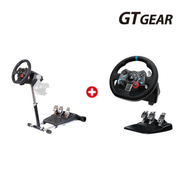 로지텍 G29 레이싱휠, 휠 스탠드 프로 패키지