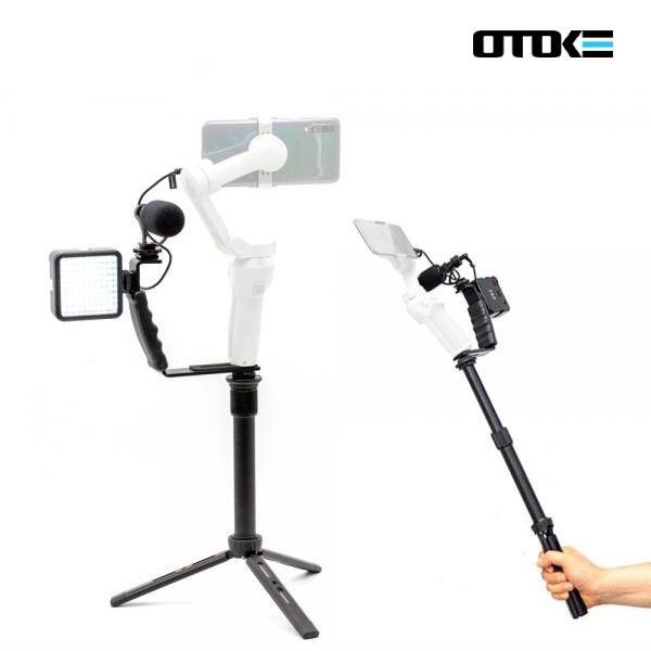 오즈모모바일4 스무스Q3 Q2 OM3 OM4 스마트폰 짐벌용 추가장비 풀세트 마이크 조명 브라켓 삼각대 확장로드