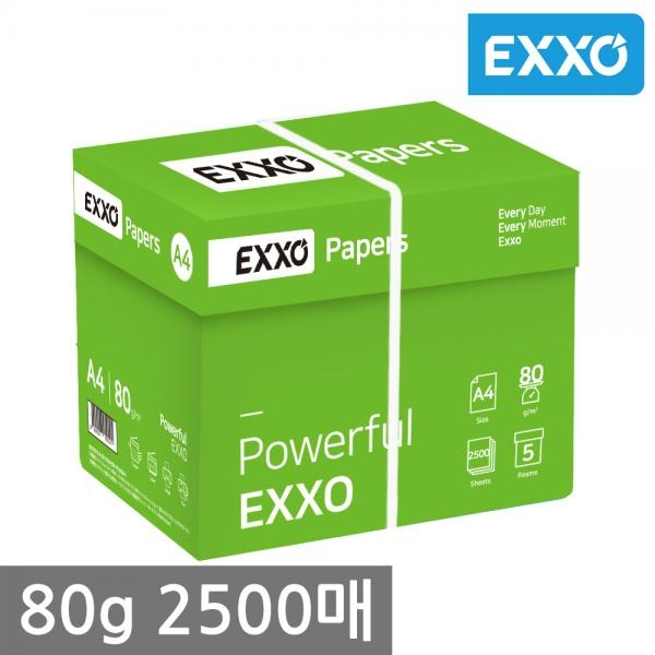 엑소(EXXO) A4 복사용지 80g 1Box (2500매)