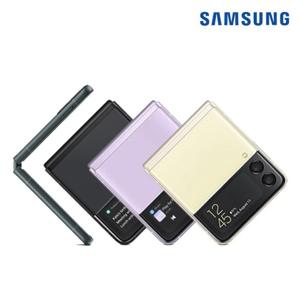 갤럭시 Z플립3 5G (256GB) [SM-F711N] [자급제폰] [팬텀블랙]
