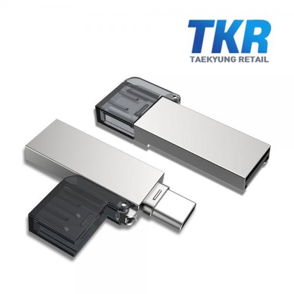 C타입 OTG 카드리더기 RD-T01