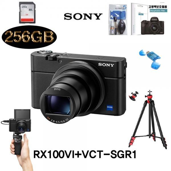 사이버샷 DSC-RX100VI RX100M6+슈팅그립VCT-SGR1+256G(4k)+리더기+크리닝킷+보호필름+볼헤드삼각대 브이로그 풀패키지