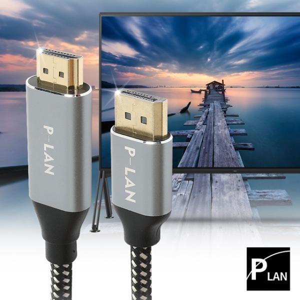 POWERLAN DP to HDMI 고급형 메탈 케이블 2m [PL043 PL-DPHDMI-020S]