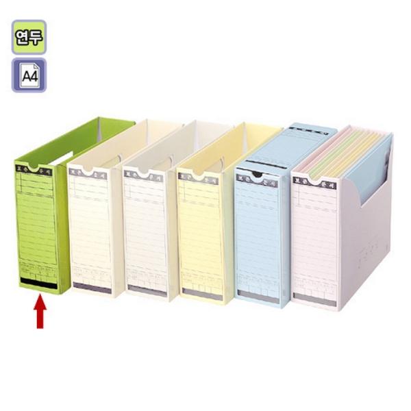 문서보관상자(5개팩) [제품선택] 연두
