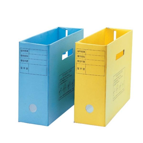 문서보존용상자 A4 [제품선택] 노랑