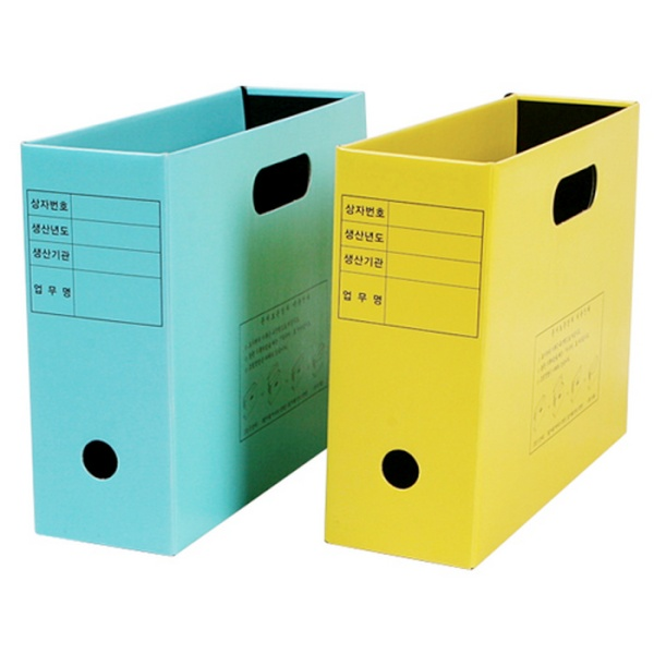 친환경 문서보존상자 [제품선택] 노랑 F292-73