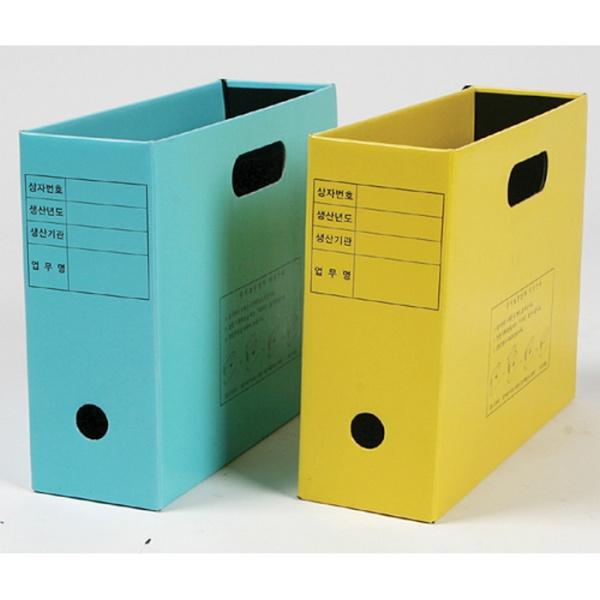친환경 문서보존상자 [제품선택] 청색 F292-74