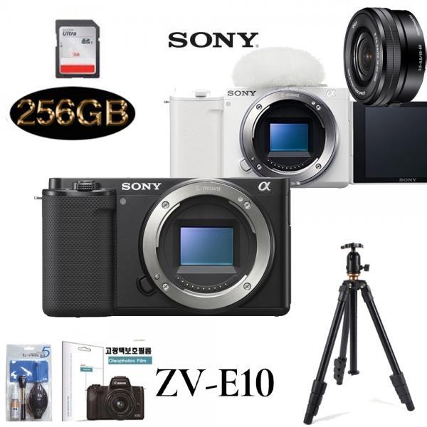 미러리스 ZV-E10+SELP1650+256G(4k)+보호필름+리더기+크리닝킷+볼헤드삼각대 풀패키지