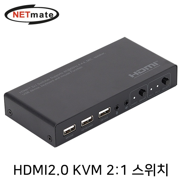 NETmate NM-PTK01 [HDMI KVM스위치/2:1/USB]