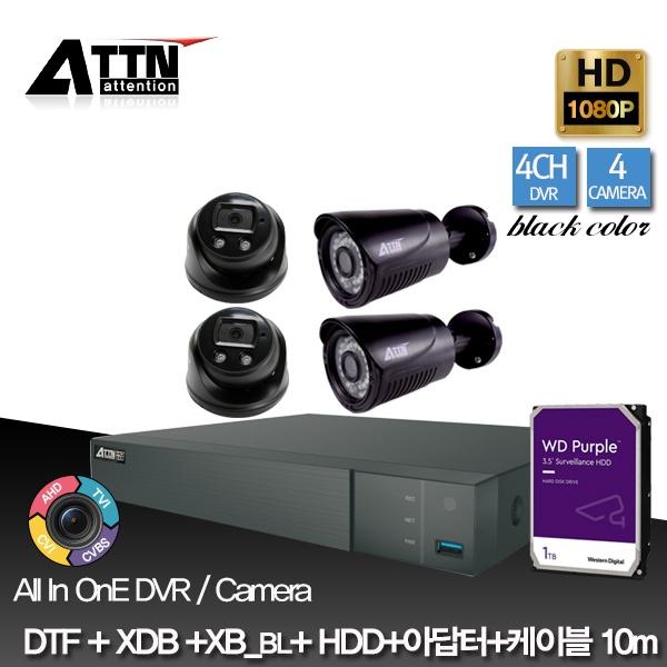 CCTV 혼합패키지, ATTN-DTF*1대 / XDB(블랙)*2대 +XB(블랙)*2대 [210만화소] [1TB 하드 포함]