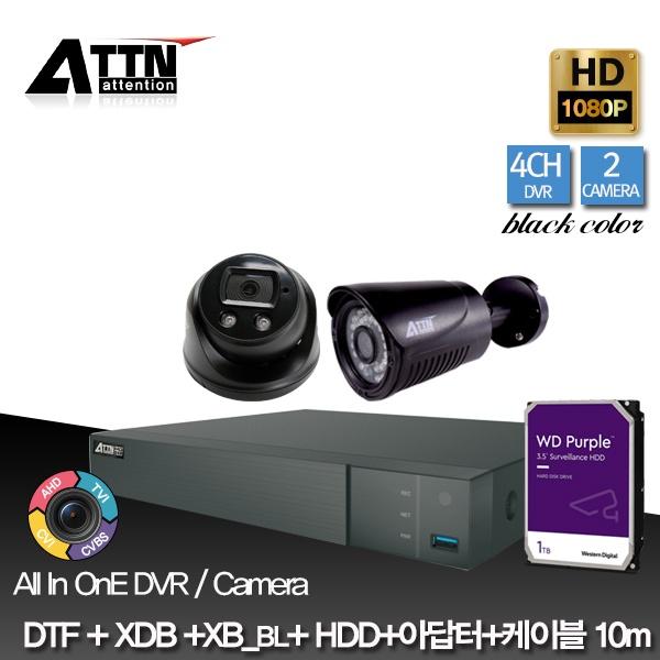CCTV 혼합패키지, ATTN-DTF*1대 / XDB(블랙)*1대 +XB(블랙)*1대 [210만화소] [1TB 하드 포함]