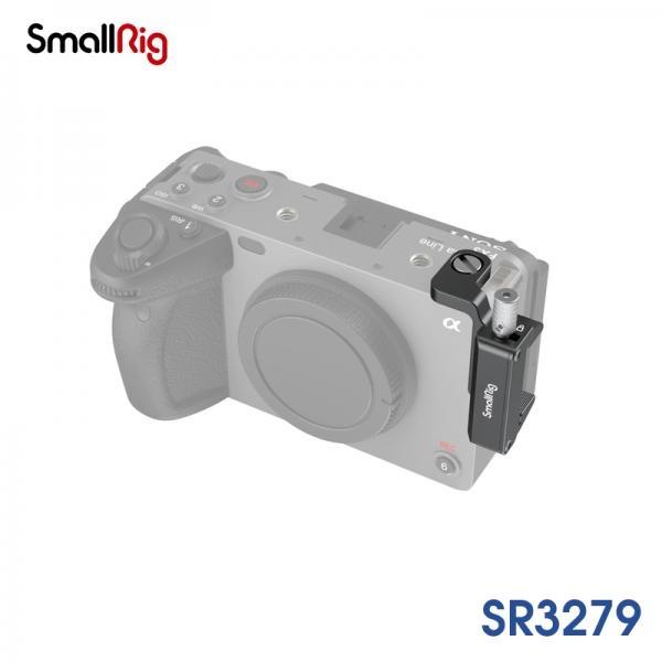 스몰리그 SR3279 [소니 FX3용 HDMI 케이블 클램프]