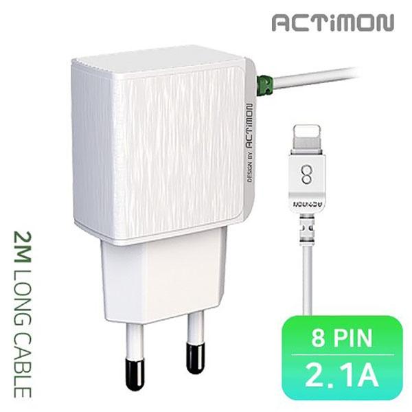 엑티몬 가정용 2M 일체형 충전기 2.1A [옵션 선택] [8 PIN / MON-TC1-210 8P 2M]