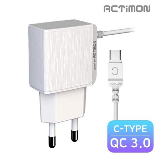 엑티몬 가정용 일체형 고속 충전기 QC 3.0 (C PIN) [MON-TC1-QC3-300-CP]