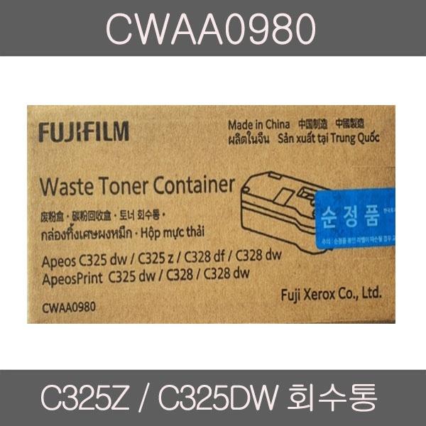 정품회수통 CWAA0980 (C325z/C325dw)