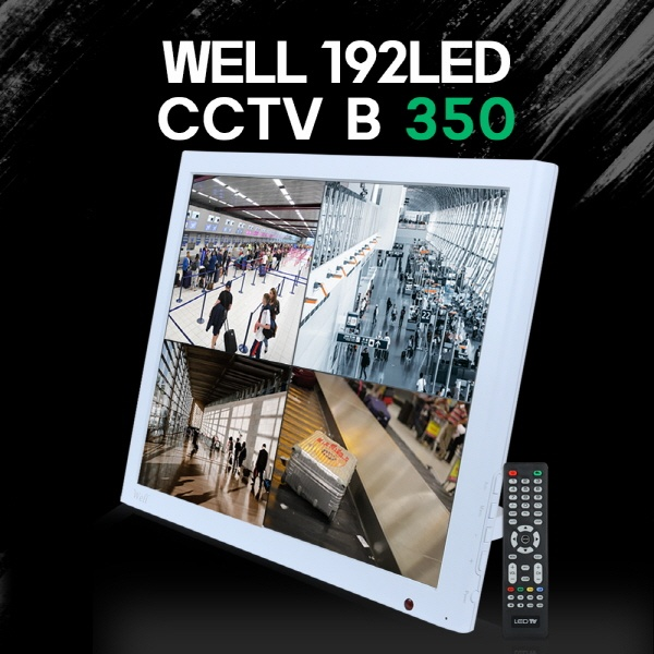 WELL 192LED CCTV B 350 화이트 [스탠드 B형ㅣ350cd/㎡]