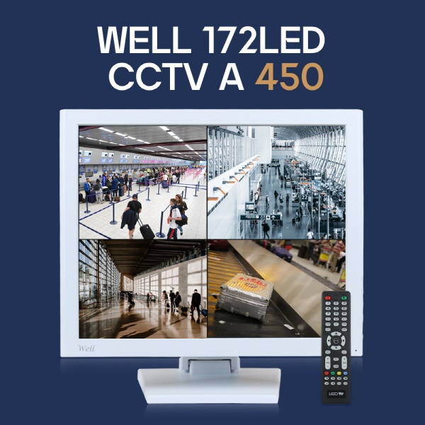 WELL 172LED CCTV A 450 화이트 [스탠드 A형ㅣ450cd/㎡]
