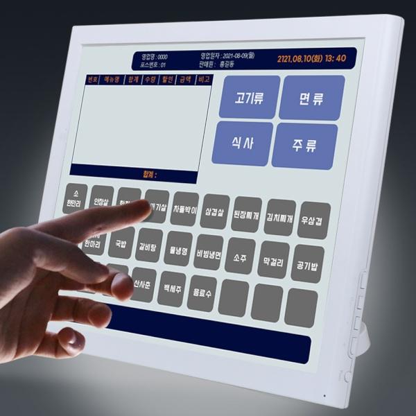 WELL 172LED TB 350 시리얼 내장 화이트 [시리얼포트 내장형ㅣ감압식 터치ㅣ스탠드 TB형ㅣ350cd//㎡]