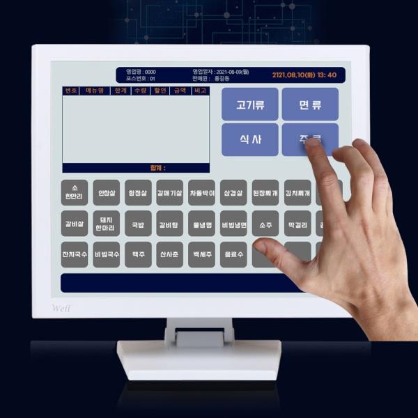 WELL 172LED TA 600 화이트 터치 [감압식 터치ㅣ스탠드 TA형ㅣ600cd/㎡]