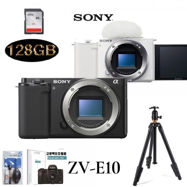 미러리스  ZV-E10 BODY +128G(4K)+보호필름+크리닝킷+리더기+볼헤드삼각대 풀패키지