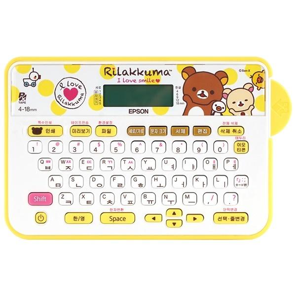 리락쿠마 LW-H200RK10 라벨프린터 패키지
