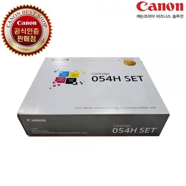 정품토너 CRG-054H SET (BK,C,M.Y) 4색 세트