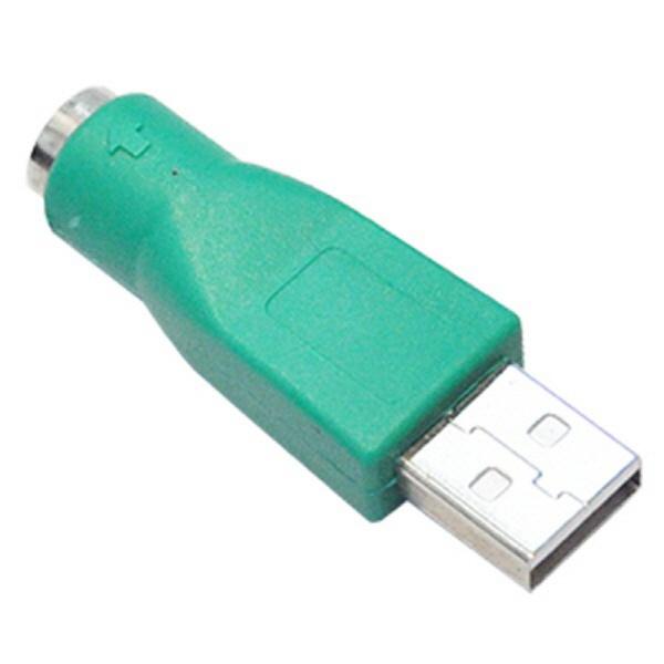 엠비에프 USB(M) to PS2(F) 변환 젠더 [MBF-UMPF-G-A]고급포장