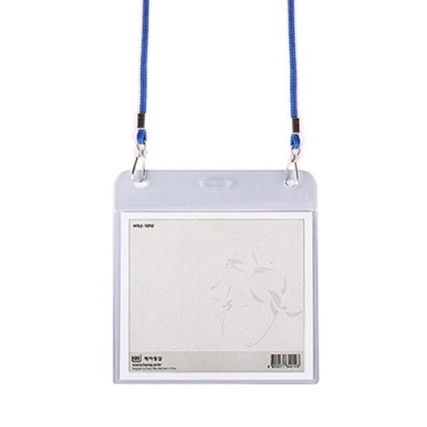 스퀘어 목걸이명찰110*95mm,가로형 [제품선택] 청색