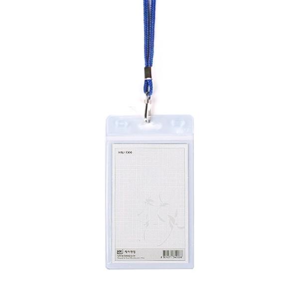 카드목걸이명찰 66*95mm,세로형 [제품선택] 청색