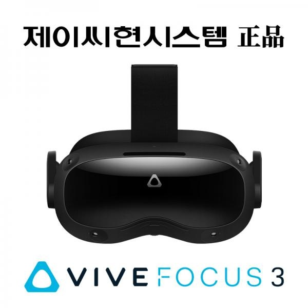 VIVE Focus 3 바이브포커스3 [제이씨현 정품]