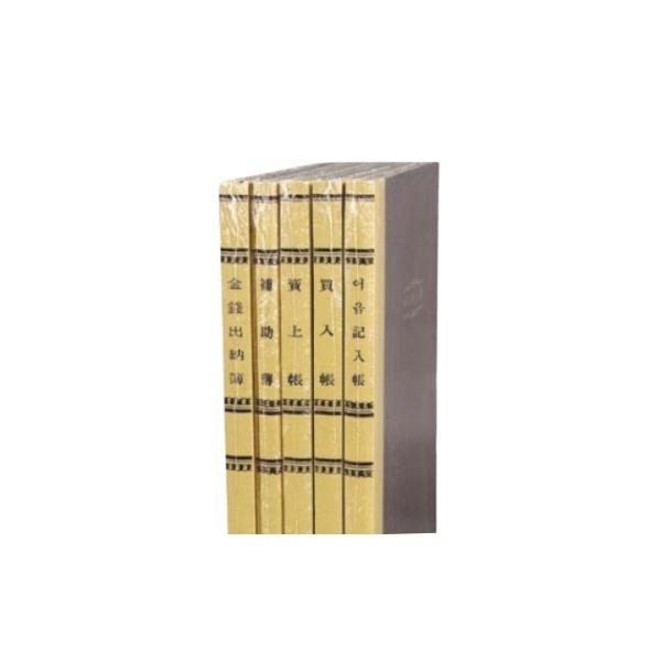 금전출납부200p
