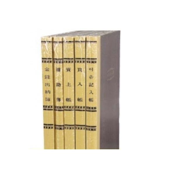 상품출납부200P