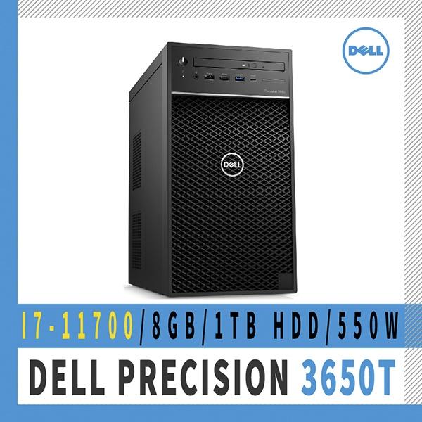 Precision 3650T i7-11700 [8GB/1TB/Win10Pro][기본]