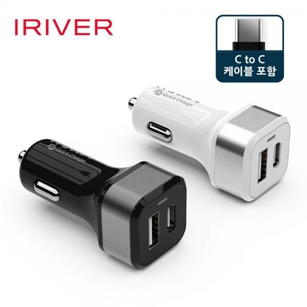 차량용 충전기 IHA-CPD45W [분리형/2포트/MAX:45W/PPS/PD/QC3.0/C타입케이블포함] [색상 선택] 블랙