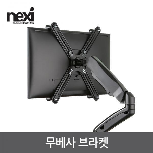 무베사 브라켓, NX-XMA-01 [NX1228] [13~27형]