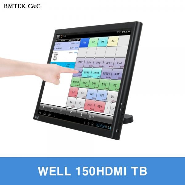 WELL 150HDMI TB 250 블랙 터치 [감압식 터치ㅣ스탠드 TB형ㅣ250cd]