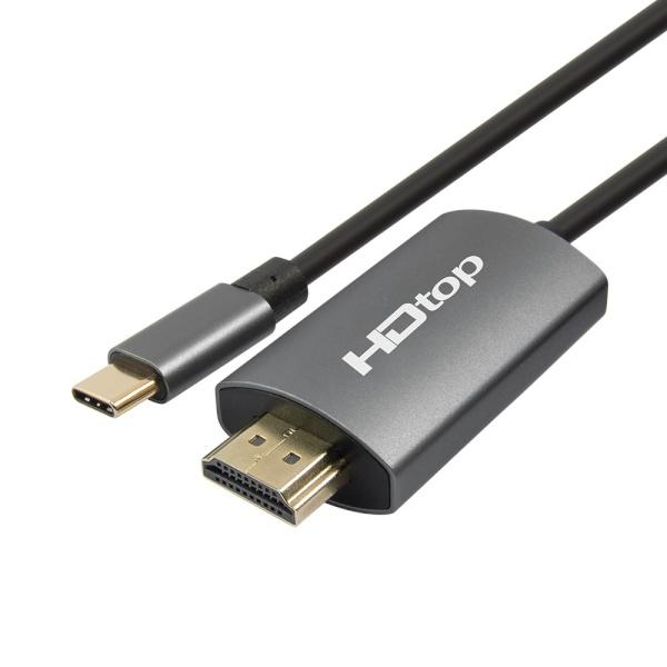 HDTOP USB C타입 to 4K 60Hz HDMI 케이블 3M HT-3C017