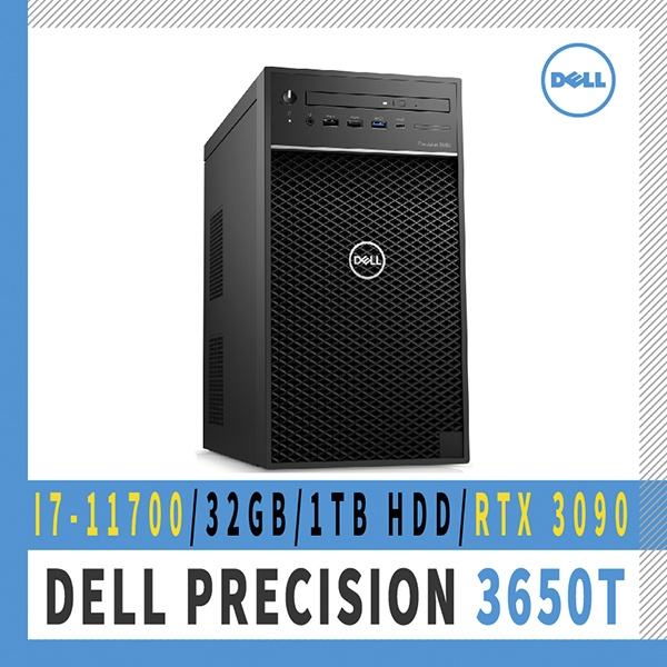 Precision 3650T i7-11700 RTX [32GB/1TB/RTX3090/Win10Pro][기본]