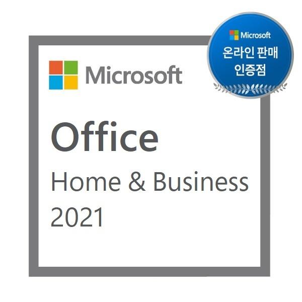 Office 2021 Home & Business ESD [기업용/멀티랭귀지/제품키 E-mail 발송]