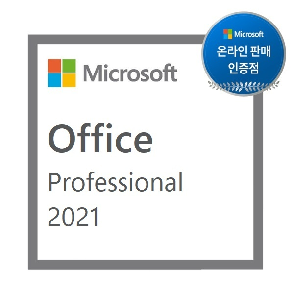 Office 2021 Professional ESD [기업용/멀티랭귀지/다운로드 방식/KEY 값 발급제품(E-mail 발송)]
