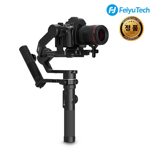 페이유 AK4500 스탠다드키트 카메라짐벌