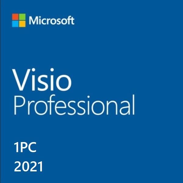 Visio 2021 Professional ESD [기업용/다운로드 방식/KEY 값 발급제품(E-mail 발송)]