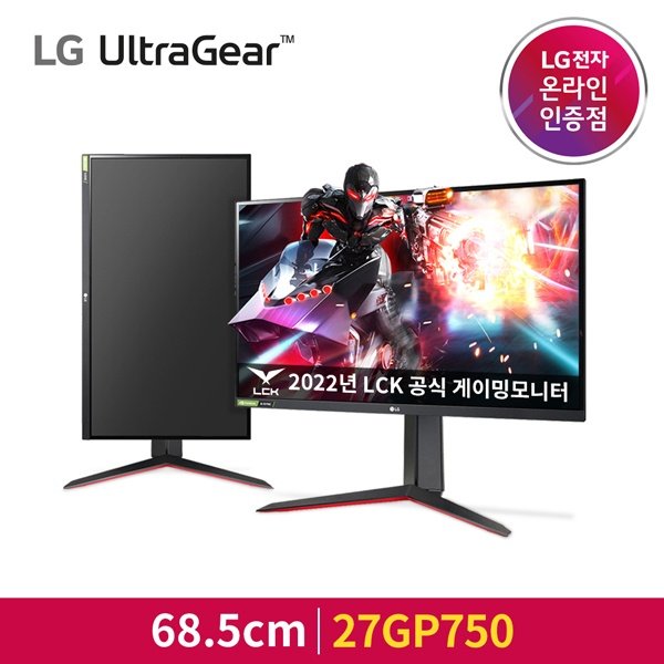 LG 울트라기어 게이밍 27GP750