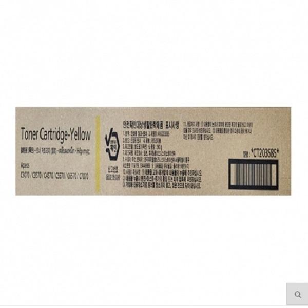 정품토너 CT203585 노랑 (AP-C3570/21K)