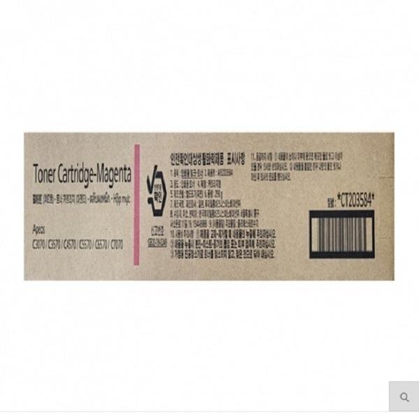 정품토너 CT203584 빨강 (AP-C3570/21K)