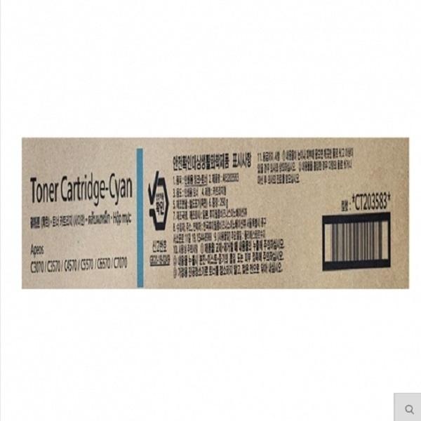 정품토너 CT203583 파랑 (AP-C3570/21K)