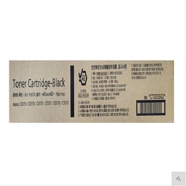 정품토너 CT203582 검정 (AP-C3570/36K)